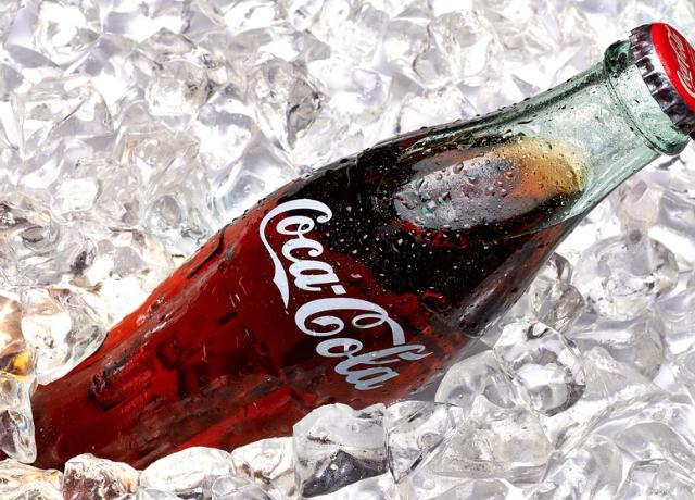 A Coca-Colás palack ilyennek lát Téged