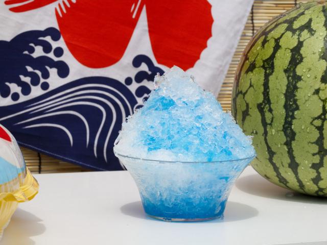 Tudtad, hogy a jégkása Japánból származik?